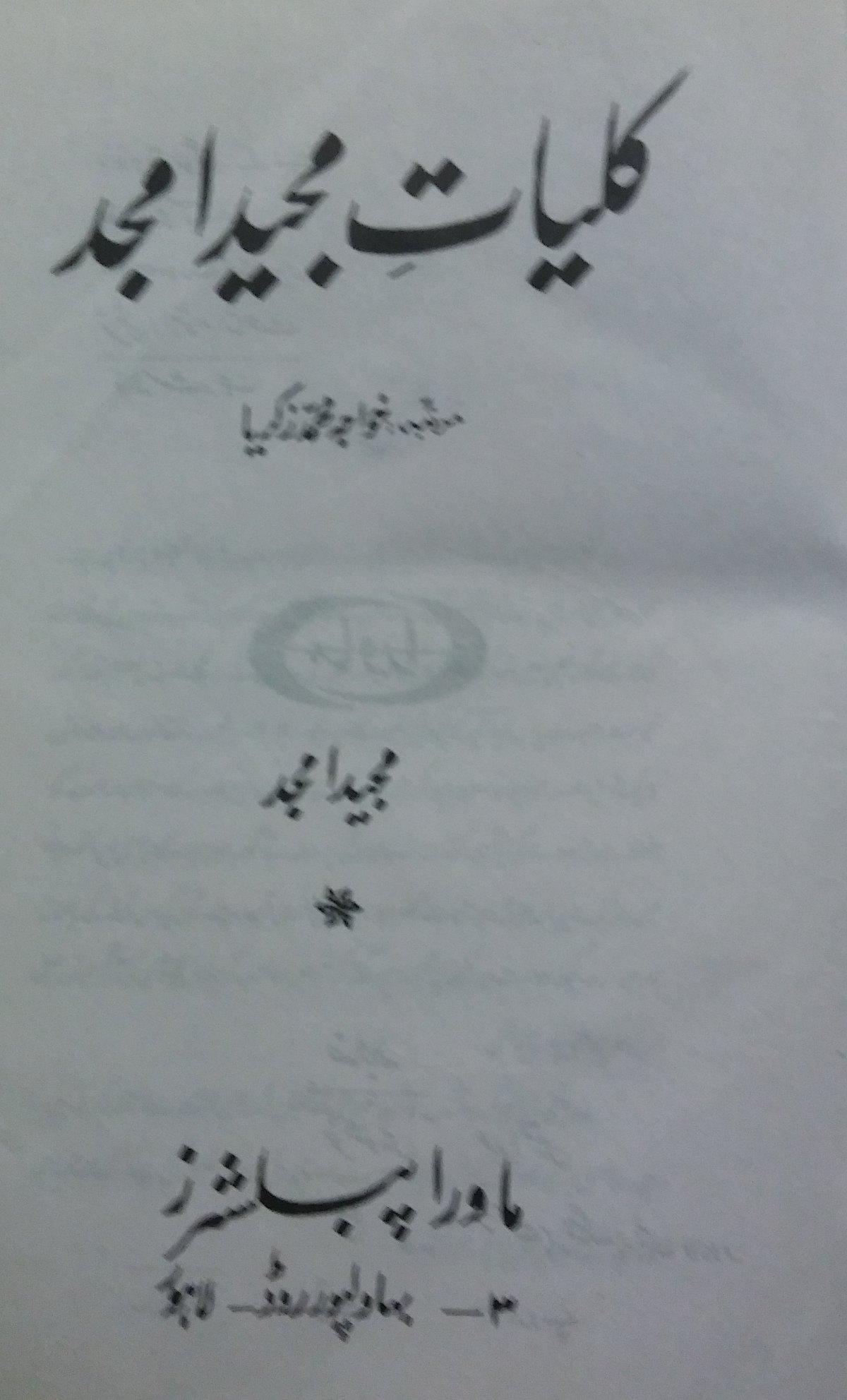 Dr Zikriya-04 29mb
