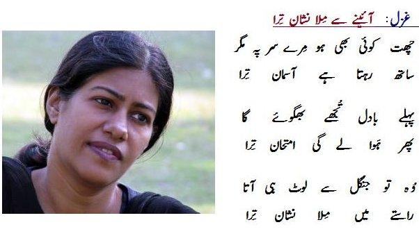 02-Nishaan Teraa-B